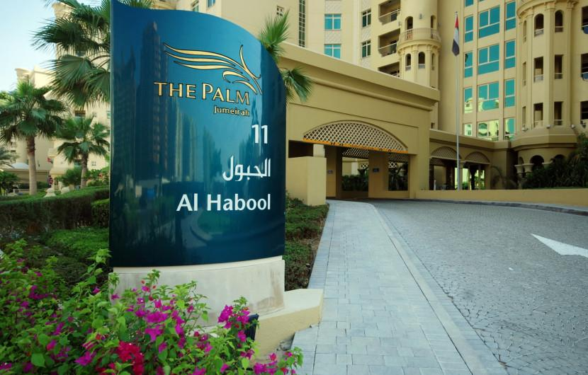 Flat 200m² 3 bedrooms - Dubai The Palm Jumeirah - 23